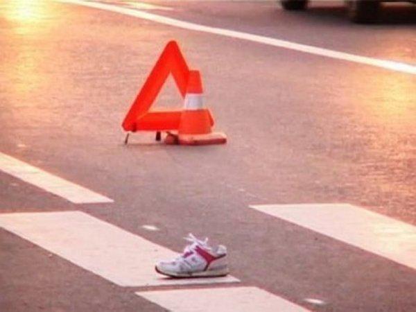 Под Москвой водитель внедорожника сбил 11-летнюю девочку и уехал