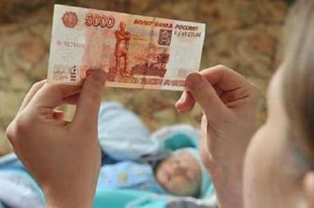 В 2018 году размер декретных для работающих россиянок вырастет до 282 тысяч рублей