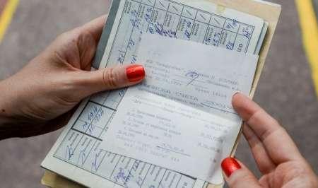 Сберкнижки в России планируют отменить с середины 2018 года