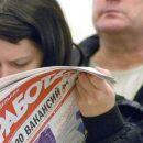Эксперт предрекает женскую безработицу через 10 лет