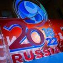 Чемпионат мира по футболу 2018: Стали известны все сборные-участники на ЧМ-2018 в России