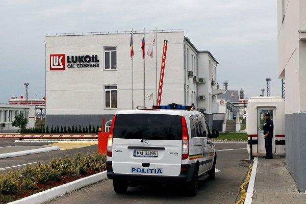 Прокуратура Румынии закрыла уголовное дело против дочерней компании «ЛУКойла»