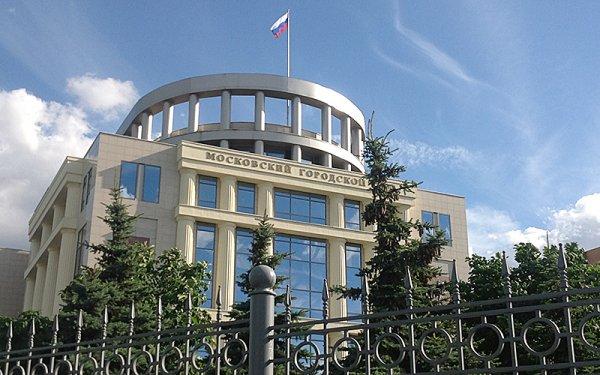Арест на два месяца продлен обвиняемым, порезавшим руки в Мосгорсуде