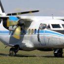 В МАК сообщили о состоянии «черных ящиков» разбившегося L-410