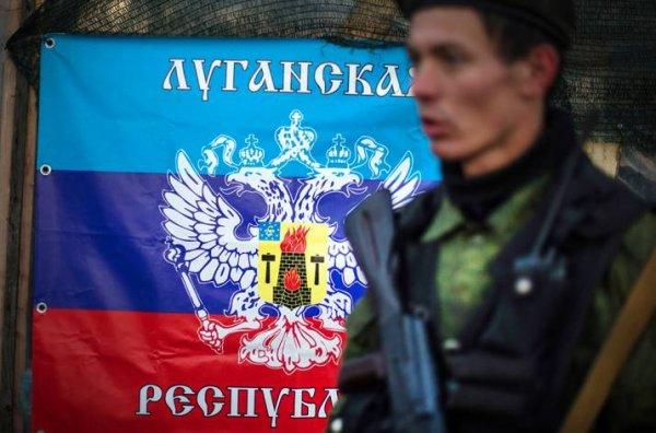 В ЛНР провели арест должностных лиц за связь с украинскими спецслужбами