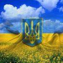 На Украине офицера оштрафовали на $92 из-за взрывов на военном складе