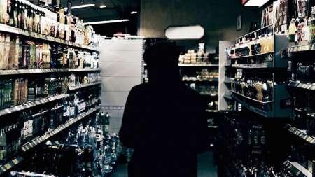 Минздрав хочет запретить продажу алкоголя пьяным покупателям