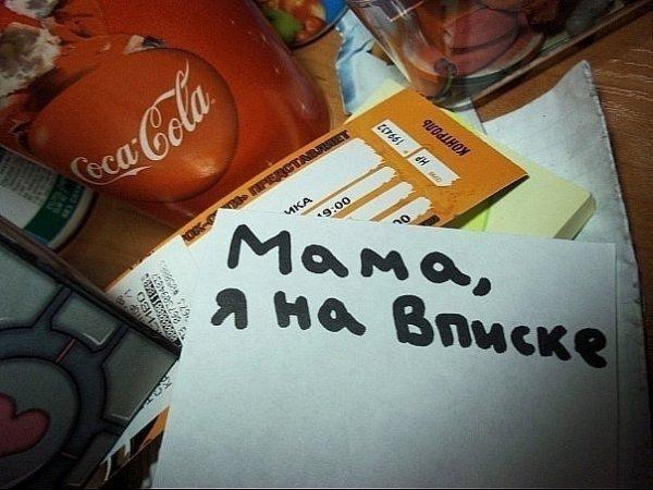 Полиция Архангельска проверяет видео со вписки с подростковым сексом