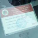 Ростовчане возмущены действиями автохама из администрации