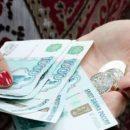 На сколько вырастут пенсии в России в 2018 году