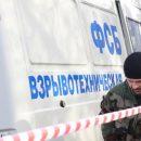 Здание мэрии в Ростове оцепили из-за подозрительного пакета