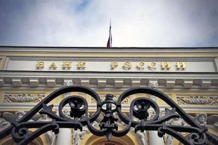 Центробанк отозвал лицензию у московского банка «Новый символ»