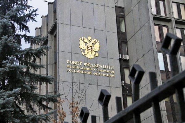 В Совфеде одобрили закон о борьбе с «телефонным терроризмом»