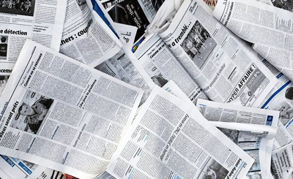 Смоленские СМИ назвали читателя