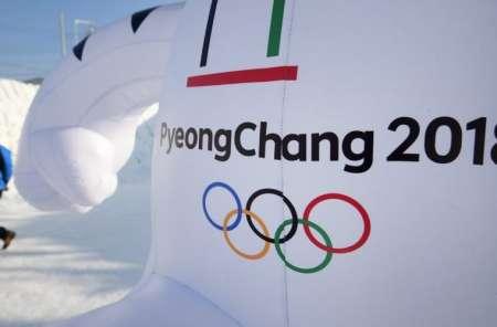 СМИ сообщили о допуске сборной России на Олимпиаду-2018 под белым флагом