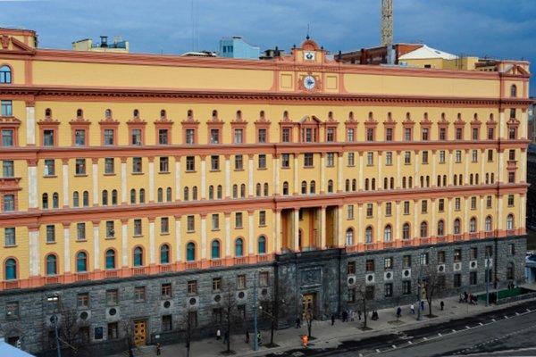 В Москве проверяют сведения о минировании здания ФСБ