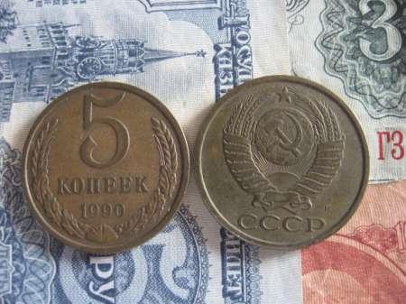 Выплаты гражданам 30 000 рублей, родившимся в 1950-1991 годы в СССР