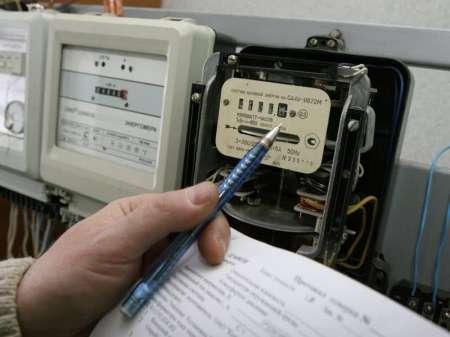Тарифы на электроэнергию на 2018 год в Москве: Власти столицы утвердили новые тарифы