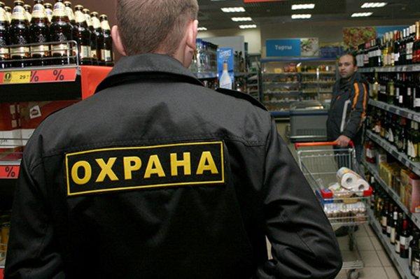 Работник магазина «Пятерочка» в Пушкине избил клиентку