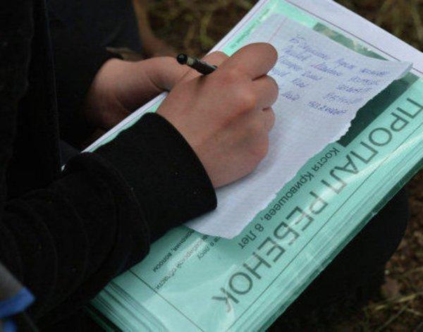 Пропавшего в Свердловской области мальчика полицейские нашли у друга