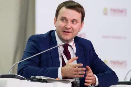 Курс рубля на 2018 год: Глава МЭР озвучил прогноз по курсу национальной валюты
