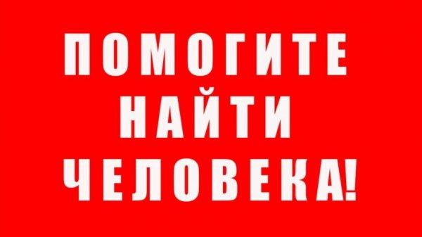 В Ростовской области разыскивают без вести пропавшую 15-летнюю девушку