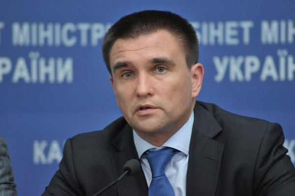 Глава МИД Украины осудил нападавших на польский автобус