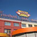 В Киеве сторонники Саакашвили разбили окна в магазине Roshen