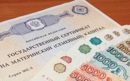 Материнский капитал последние новости: Комитет Госдумы поддержал продление программы до 2021 года
