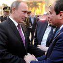 Когда откроют Египет для россиян: Путин заявил о готовности возобновить авиасообщение с Египтом