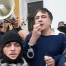 Саакашвили: Путин пошлет за мной самолет
