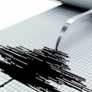 На Камчатке зафиксировали землетрясение магнитудой 5,5