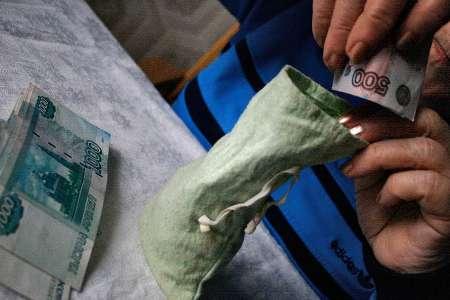 Индексация пенсий работающим пенсионерам в 2018 году: будет или нет