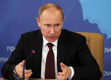 Большая пресс-конференция Владимира Путина 14 декабря 2017: онлайн трансляция. ВИДЕО