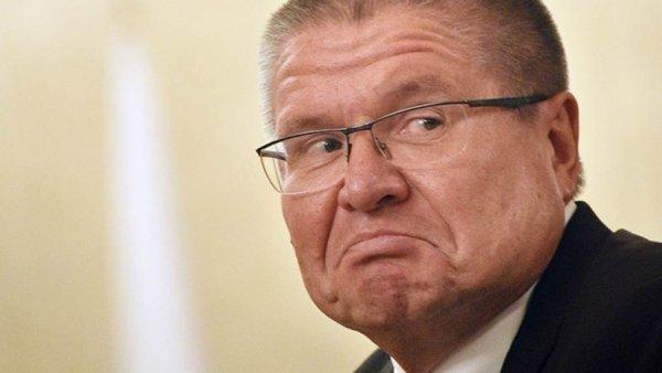 Суд признал Улюкаева виновным в деле о взятке