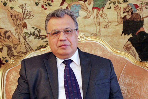 В Турции по делу об убийстве посла Карлова арестовали экс-полицейского