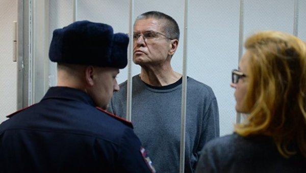 Прокуратура довольна приговором Алексею Улюкаеву
