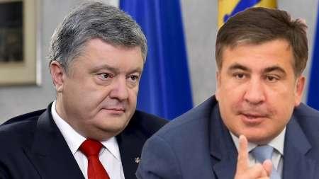 Михаил Саакашвили написал примирительное письмо Петру Порошенко