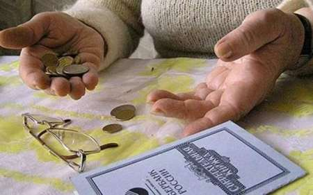 ПФР перечислит часть средств на пенсии до Нового года