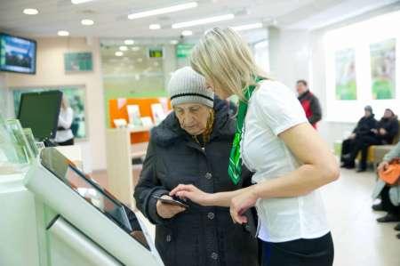 Выплата пенсии за январь 2018: когда пенсионеры смогут получить январские пенсии