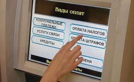 Какие налоговые долги простят россиянам