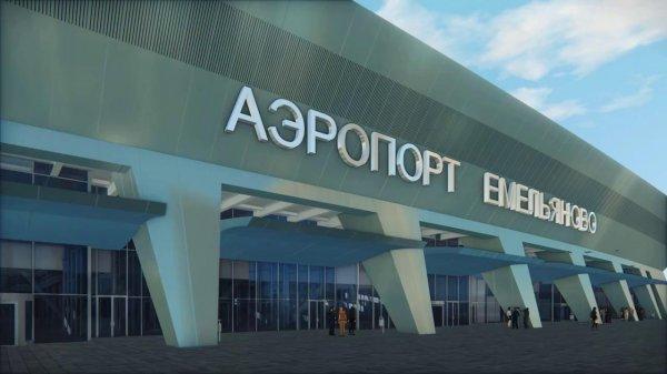 Вылетевший в Санкт-Петербург самолет вернулся в Челябинск