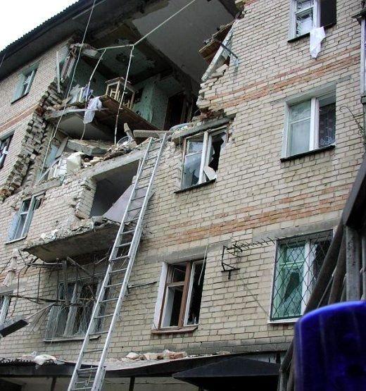 В МЧС озвучили возможные причины взрыва в пятиэтажке в Екатеринбурге