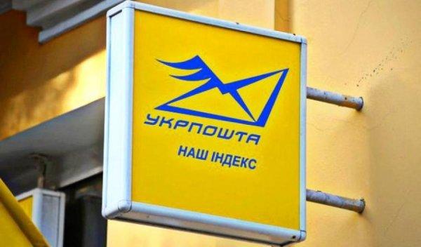 В Харькове неизвестный взял заложников в почте