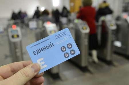 В Москве выросли тарифы на оплату проезда в общественном транспорте