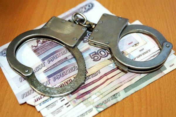 В МВД Крыма составили список поулярных видов мошенничества