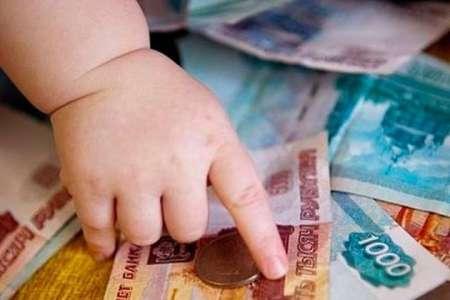 В России с 1 января 2018 года появится новый вид пенсии