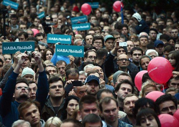 В Москве задержали активистов штаба Навального