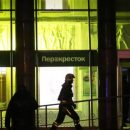 Опубликовано фото взорвавшейся в петербургском супермаркете бомбы