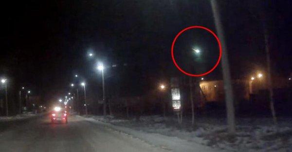 Автолюбитель снял на видео падение метеорита в Челябинской области